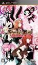 シュタインズゲート STEINS GATE 比翼恋理のだーりん 通常版 PSP 【中古】 PSP ソフト ULJM-06040 / 中古 ゲーム