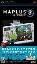 【中古】MAPLUS ポータブルナビ3 PSP ULJS-00199 / 中古 ゲーム
