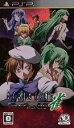 【中古】ひぐらしの哭く頃に 雀 通常版 PSP ULJM-05554 / 中古 ゲーム