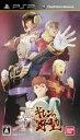 【中古】機動戦士ガンダム 新ギレンの野望 PSP ULJS-00397 / 中古 ゲーム