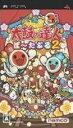 太鼓の達人2 【PSP】【ソフト】【中古】【中古ゲーム】