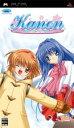 【中古】カノン PSP ULJM-05203/ 中古 ゲーム