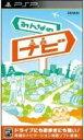 【中古】【ゲーム】【PSPソフト】みんなのナビ