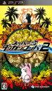 スーパーダンガンロンパ2 さよなら絶望学園 通常版 【PSP】【ソフト】【中古】【中古ゲーム】