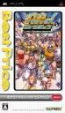 カプコン クラシックス コレクション(廉価版) 【PSP】【ソフト】【中古】【中古ゲーム】