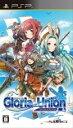 グロリアユニオン Twin fates in blue ocean 【中古】 PSP ソフト ULJM-05813 / 中古 ゲーム