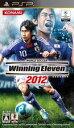ワールドサッカー ウイニングイレブン 2012 【PSP】【ソフト】【中古】【中古ゲーム】