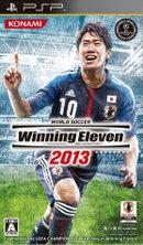 ワールドサッカー ウイニングイレブン 2013 【中古】 PSP ソフト ULJM-061…...:dorama:10314594