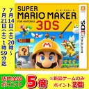 【中古】 スーパーマリオメーカー for ニンテンドー3DS...