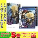 【中古】 グラビティデイズ2 初回限定版 PS4 PCJS-50010 / 中古 ゲーム