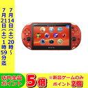 【中古】 PSVita 本体 メタリック レッド PCH 2000ZA26 / 中古 ゲーム