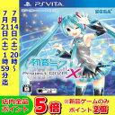 【中古】 初音ミク Project DIVA X PSVita VLJM-35264 / 中古 ゲーム
