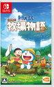 【中古】ドラえもん のび太の牧場物語 Nintendo Sw...