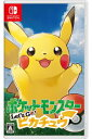 【中古】ポケットモンスター Let 039 s Go! ピカチュウ Nintendo Switch ニンテンドースイッチ HAC-P-ADW2A/ 中古 ゲーム