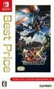 【新品】 モンスターハンターダブルクロス Nintendo Switch Ver. Best Price Nintendo Switch HAC-2-AAB7A / 新品 ゲーム