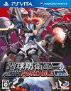 地球防衛軍3 Portable (通常版) 【PSVita】【ソフト】【中古】【中古ゲーム】