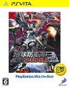 地球防衛軍3 PORTABLE PlayStationVita the Best 【PS Vita】【ソフト】【新品】