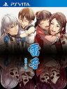 雷子-紺碧の章- 【PS Vita】【ソフト】【新品】