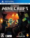 Minecraft:PlayStation Vita Edition 【PS Vita】【ソフト】【新品】