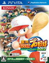 【中古】実況パワフルプロ野球2012 PSVita VLJM-35012 / 中古 ゲーム