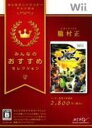 朧村正 『廉価版』 【中古】 Wii ソフト RVL-P-RSFJ / 中古 ゲーム