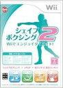 【中古】【ゲーム】【Wiiソフト】シェイプボクシング2 Wiiでエンジョイダイエット!