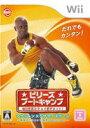 【中古】【ゲーム】【Wiiソフト】ビリーズブートキャンプ Wiiでエンジョイダイエット!