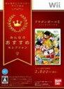 ドラゴンボールZ スパーキング!メテオ 廉価版 【Wii】【ソフト】【新品】