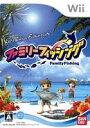 【中古】ファミリーフィッシング 単品版 Wii RVL-P-S22J/ 中古 ゲーム