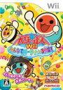 【中古】太鼓の達人 Wii みんなでパーティ☆3代目 ソフト単品版 Wii RVL-P-S3TJ / 中古 ゲーム
