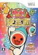太鼓の達人Wii 決定版 単品版【2500円以上購入で送料無料】【Wii】【ソフト】【中古】【中古ゲーム】
