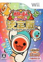 太鼓の達人Wii 決定版 単品版 【中古】 Wii ソフト RVL-P-STJJ / 中古 ゲーム
