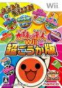 太鼓の達人Wii 超ごうか版 単品版 【中古】 Wii ソフト RVL-P-S5KJ / 中古 ゲーム
