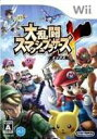 大乱闘スマッシュブラザーズX 【Wii】【ソフト】【中古】【中古ゲーム】