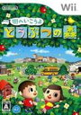 【中古】街へいこうよ どうぶつの森 ソフト単品版 Wii RVL-P-RUUJ / 中古 ゲーム