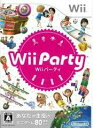 Wii Party ソフト単品 【Wii】【ソフト】【中古】【中古ゲーム】
