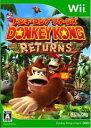 ドンキーコング リターンズ 【Wii】【ソフト】【中古】【中古ゲーム】
