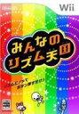 【中古】みんなのリズム天国 Wii RVL-P-SOMJ/ ...