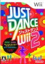 【中古】ジャストダンス JUST DANCE Wii 2 Wii RVL-P-SJDJ / 中古 ゲーム