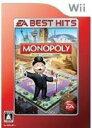 モノポリー(廉価版) 【Wii】【ソフト】【中古】【中古ゲーム】