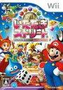 【中古】いただきストリート Wii RVL-P-ST7J/ 中古 ゲーム