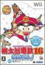【中古】桃太郎電鉄16 北海道大移動の巻 Wii RVL-P-RMTJ/ 中古 ゲーム