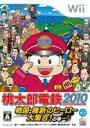 【中古】桃太郎電鉄2010 戦国・維新のヒーロー大集合の巻 Wii RVL-P-SMTJ / 中古 ゲーム
