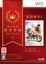 【新品】【ゲーム】【Wiiソフト】戦国無双3【廉価版】