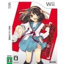 【中古】【ゲーム】【Wii ソフト】涼宮ハルヒの激動 超DXパック【中古ゲーム】