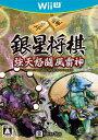 【中古】 銀星将棋 強天怒闘風雷神 WiiU WUP-P-AGZJ / 中古 ゲーム