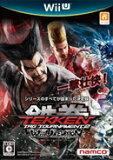 【中古】【ゲーム】【WiiU ソフト】鉄拳タッグトーナメント2【中古ゲーム】