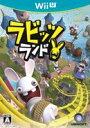 【中古】ラビッツランド WiiU WUP-P-ARBJ / 中古 ゲーム