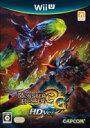 モンスターハンター3G HD 【Wii U】【ソフト】【中古】【中古ゲーム】
