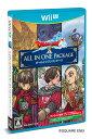 ドラゴンクエストX オールインワンパッケージ 【Wii U】【ソフト】【新品】
